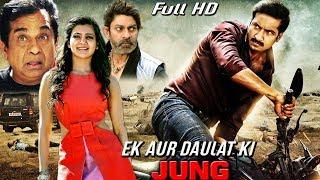 EK AUR DAULAT KI JUNG (2018) #South Hindi Dubbed #Action Movie | New South Indian #Movies