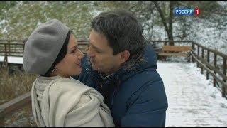 Remedy for separation * Best Hot Melodrama Russian Film *  Средство от разлуки * PART1