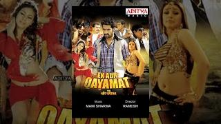 Ek Aur Qayamat Hindi Dubbed Full HD movie| Starring J.N.T.R, Hansika Motwani, Tanisha| Aditya Movies
