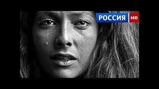 "The film melodrama ""Divorce after 6 years of"" Great Russian drama 2017 HD"