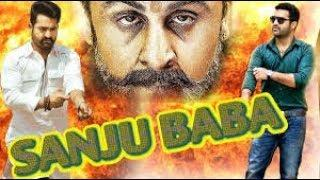 South Indian Movie New Release , Latest South Action Movie 2018