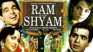 """Ram Aur Shyam"" | Bollywood Family Drama | Dilip Kumar | Waheeda Rehman I Mumtaz"