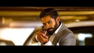 New Super Hit Tamil Action Movie | Tamil Blockbuster Movie (2018) | Tamil Full Movie HD