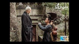 New Action Film 2018 Kung Fu Chinese Action Movies