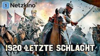 1920 - Die letzte Schlacht (Kriegsfilme Deutsch in voller Länge, ganzer Film Deutsch Kriegsfilm)*HD*