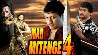 Mar Mitenge 4  - Dubbed Full Movie | Hindi Movies 2018 Full Movie HD