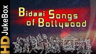 Bidaai Songs Of Bollywood | Superhit Wedding Songs | Evergreen Hindi Songs Collection