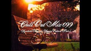 Chill Out Mix 099 (Synthetic Impulse Special Edition part 1)