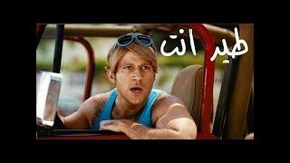 افلام مصريه جديده فيلم مصري جديد كوميدي كامل  بجوده عاليه HD 2018