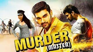 #Murder_Master (2018) South Full #Action Movie | Hindi Dubbed Full Movie | #South Indian Full Movies