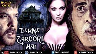 Darna Zaroori Hai Full Movie | Hindi Movies 2018 Full Movie | Anil Kapoor | Horror Movies