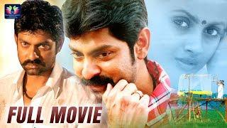 Jagapati Babu Telugu Full Length HD Movie | Telugu Comedy Drama Film | Kalyani || TFC Filmnagar