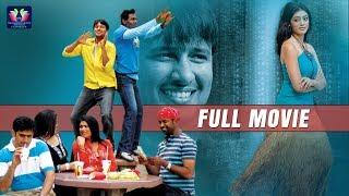 Raja Telugu Full Length HD Movie | Telugu Comedy Drama Film | Parvati Melton | TFC Filmnagar